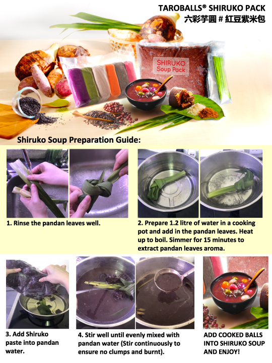 Shiruko-Cooking-Guide